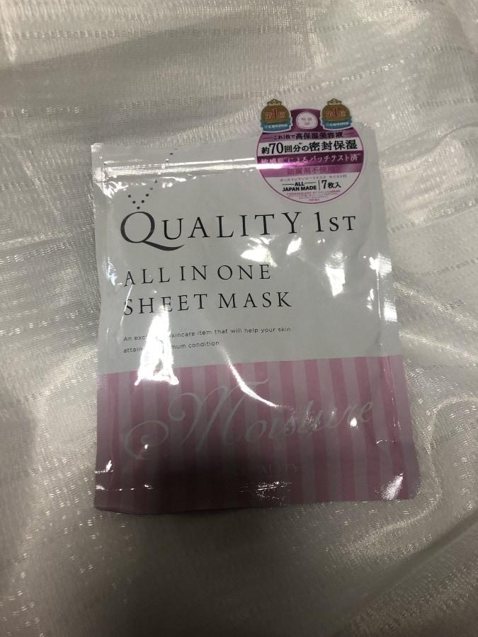 高い保湿力が魅力!QUALITY 1stのシートマスク