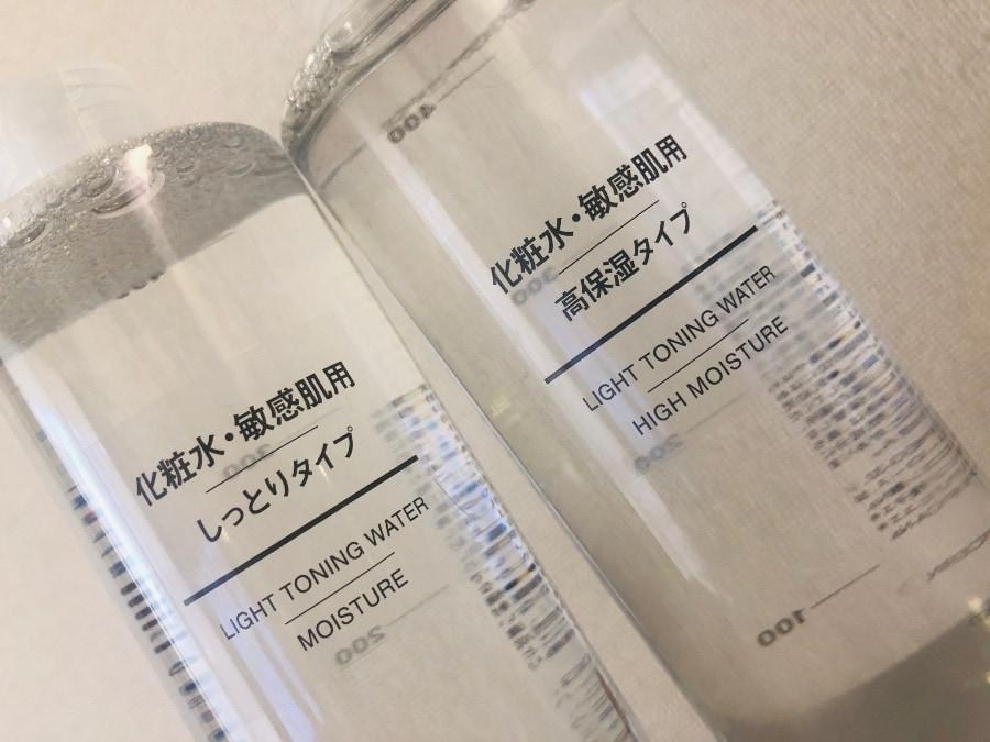 無印の敏感肌用化粧水2種類をバシャバシャ使い